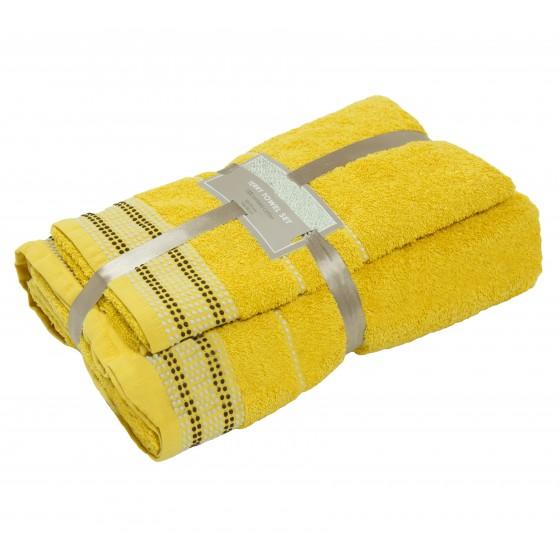 """2 dalių rankšluosčių rinkinys """"Yellow"""""""
